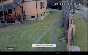 Screenshot_2015-01-16-15-59-08